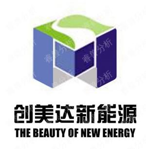 创美达新能源