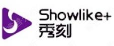 秀刻Showlike+