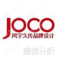 JOCO Brand