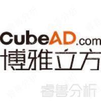博雅立方CubeAD