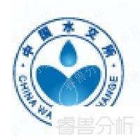 中国水权交易所