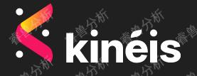 Kinéis