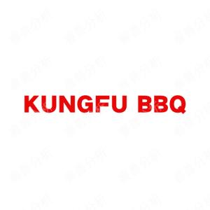 KUNGFU BBQ