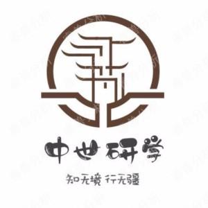研学旅行(基地)