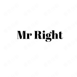Mr Right Underwear