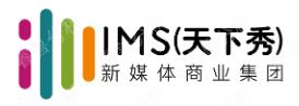 天下秀/IMS